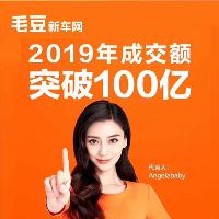 浦江星烁汽车销售服务有限公司