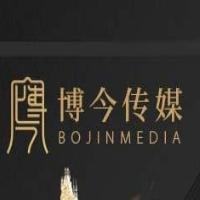 博今文化传媒有限公司