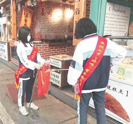 点赞泉州最美风景:志愿者进景区 倡导文明旅游