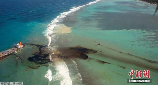 燃油泄漏影响渔